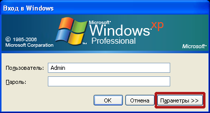 Windows-domain-6.png