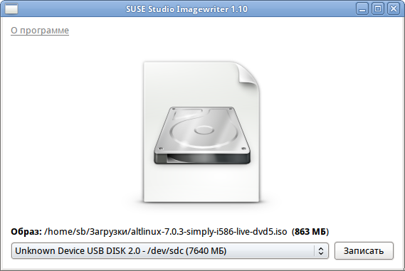 SUSE imagewriter.png