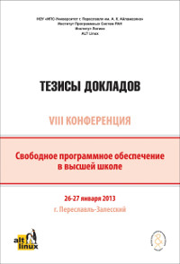 Viii-cover thesis winter-2013-200px.jpg