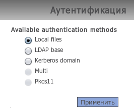 00 Local Auth.png