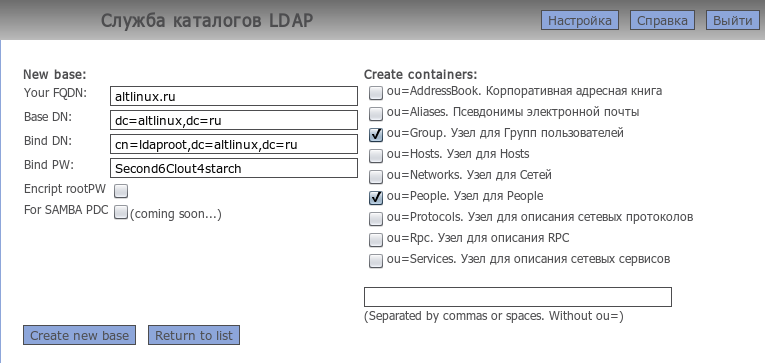 02 Create new LDAP expert.png