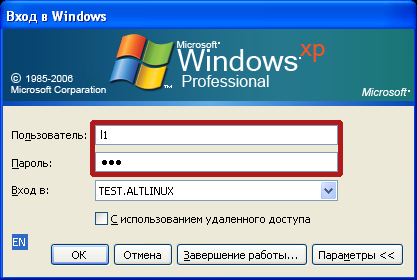 Windows-domain-8.png