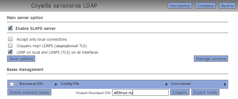 01 Create new LDAP base.png
