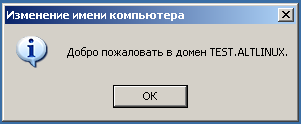 Windows-domain-5.png