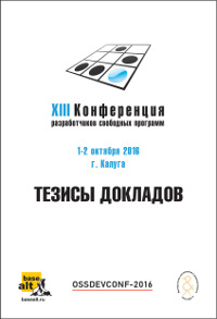 Cover-kaluga-xiii-2016-200px.jpg
