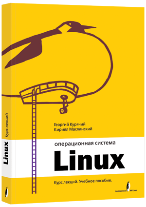 Linuxintro2 cover.png