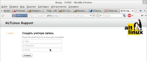 Страница регистрации нового пользователя